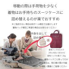 移動の際は手荷物を少なく、着物はお手持ちのスーツケースに詰め替えるのが楽でおすすめ。もおし着物バッグごろ持っていかれる場合は、飛行機の預け可能な個数重量にご留意ください