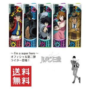 #6-0372 新柄入荷 セール新発売 ルパン三世 I'm super hero ホログラム電子ライター5本セツト ...