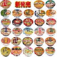 ヤマダイニュータッチ凄麺全国ご当地ラーメン24種24食セット送料無料