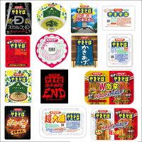 新着にぎわい広場ペヤング祭りレギュラーと超大盛サイズ大集合16個セット関東圏送料無料