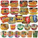 新着 にぎわい広場 ご当地 焼きそばにカップ麺も入った 24個セットランキング特集 関東圏送料無料