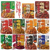 新着即食時短食レトルトパックセットハウス食品ハウスカリー屋カレーフルセット関東圏送料無料