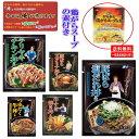 広島屋で買える「即食 時短食 レトルト 今日は俺が作ります 富士食品 テリヤキ 豚バラ 牛すき 牛丼 鶏ガラスープの素など調味だれ6袋セット 送料無料」の画像です。価格は1,200円になります。