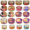 いなば イナバ 焼き鳥 カレー缶詰 さば いわし ツナコーン 缶詰20缶セット 関東圏送料無料 新着 にぎわい広場