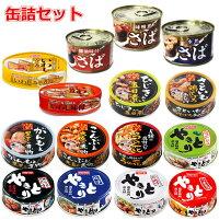 新着ほていフーズニッスイ缶詰焼き鳥サバイワシいわし惣菜缶詰15個セット関東圏送料無料