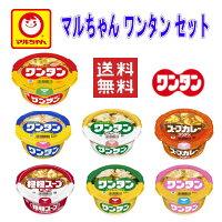 にぎわい広場マルちゃんカップワンタン7柄24食セッ小腹対策に送料無料