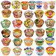 マルちゃん 日清食品 サッポロ一番 明星食品 エースコック カップ麺 ミニサイズ 完成版 …