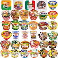 ランキング カップ 麺 年間1000食以上!カップ麺マニアが教える「ファミマのカップ麺」ベスト5(taka :a(大石敬之))