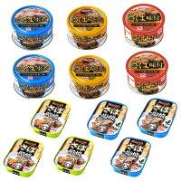 新着にぎわい広場キョクヨーサバ缶詰さば缶詰5種12缶セット味噌煮味付け水煮塩焼き照焼12個セット関東圏送料無料