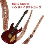 【Mosriteコーナー】JudyEdwards-san手作りNokieギターストラップブラウンホワイトロゴ