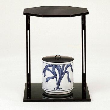 【茶道具 新春・干支】水指 染付 昆布紋 景徳鎮 王懐英作