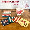 PocketCoasterColorSetポケットコースターカラーセット5枚入りCookmanクックマンラバー製ギフト