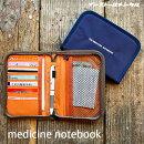 medicinenotebookメディスンノートブックお薬手帳ケースパスポートケース通帳ケースインストゥルメンタル