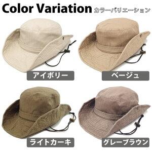 サファリハットコットン素材SS〜XLサイズナチュラルカラー