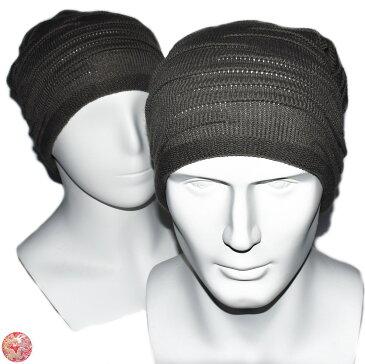 期間限定 数量限定Knit hat 伸縮性ありニット帽 ニットキャップメンズ レディース 男女兼用 帽子柔らかい 綿 フリーサイズ新品 日よけ キャップ通気性 威龍彩雲