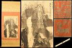 【送料無料】陳名治峡江図北京書院手巻き画絵巻紙本日本華僑肉筆立軸旧藏古美術茶掛中国書画唐物唐本文化財収集威龍彩雲通販