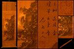【送料無料】泰?山人人物山水手巻き画絵巻紙本肉筆立軸旧藏古美術茶掛中国書画唐物唐本文化財収集威龍彩雲通販