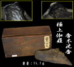 古美術釈迦様像Buddha柘植置物釈迦如来手彫り古仏像年代保証共箱入手困難老黄楊木老佛像骨董古玩威龍彩雲通販