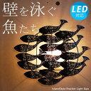 【アジアン照明 間接照明 ブラケット 壁掛けライト ウォールライト フロアライト アジアンラン…