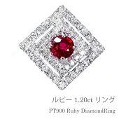 PT900ピジョンブラッドルビー×ダイヤモンドリング