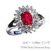 PT900レッドカラールビー×ダイヤモンドリング