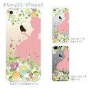 【iPhone5s】【iPhone5】【Clear Arts】【iPhone5sケース】【iPhone5ケース】【カバー】【ケース】【スマホケース】【クリアケース】【クリアーアーツ】【白雪姫】 08-ip5-ca0100d