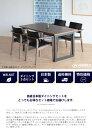 ダイニング テーブル 1400 dining table 140 ウォールナット材 贅沢 メンテナンスしやすい W140テーブル 脚はアイアン製 日本製 国産 大川 ウォールナット ダイニングセット 5点 セット 食卓 椅子 2