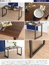 ダイニング テーブル 1400 dining table 140 ウォールナット材 贅沢 メンテナンスしやすい W140テーブル 脚はアイアン製 日本製 国産 大川 ウォールナット ダイニングセット 5点 セット 食卓 椅子 3
