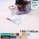 人間・環境にやさしい抗ウィルス・抗アレルゲン・防ダニ・消臭・抗菌効果あり!ポップでかわいいカーペット 261×352cm(江戸間6畳絨毯)大判長方形 ペンタコン 花粉対策