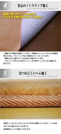 【送料無料】低反発ラグ190×240厚手20mm暖かラグマット滑り止め付マットラグカーペット夏冬カーペットホットカーペット対応フランネル長方形四角絨毯リビング床暖房対応マイクロファイバー