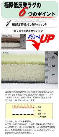 【送料無料/あす楽】低反発ラグ200×250ラグマット極厚25mm滑り止め付西海岸マットラグカーペット夏用フランネル長方形四角絨毯リビングマイクロファイバー