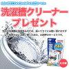 【京-家財C】シャープ8.0kg全自動洗濯機縦型ES-GV80P-P2014DD2598