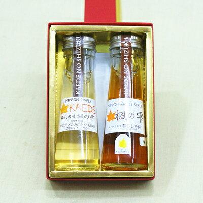 オーガニックメープルシロップ「楓の雫」