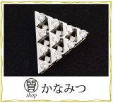 トライアングル ネックレス Pt900 ダイヤ ダイヤモンド ペンダントトップ 中古 プラチナ 0.50ct モード