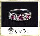 指輪 レディース おしゃれ ルビー ダイヤモンド リング 中古 Pt900 12号 3.88g プラチナ 指輪 赤色 送料無料 激安 質屋