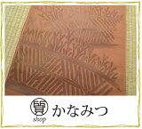 袋帯 リサイクル 正絹 茶色 カジュアル