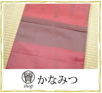 袋帯リサイクル正絹赤色カジュアル