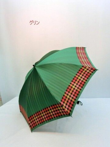 【S】 雨傘・折畳傘-婦人 甲州産先染格子コンパクト日本製折畳傘 おすすめ 【送料無料】