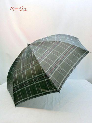 雨傘・折畳-紳士甲州織先染綾織ジャガード格子日本製キングサイズ折畳傘