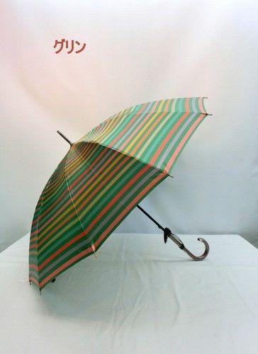 雨傘・長傘ー婦人甲州産先染朱子格子12本骨手開日本製傘