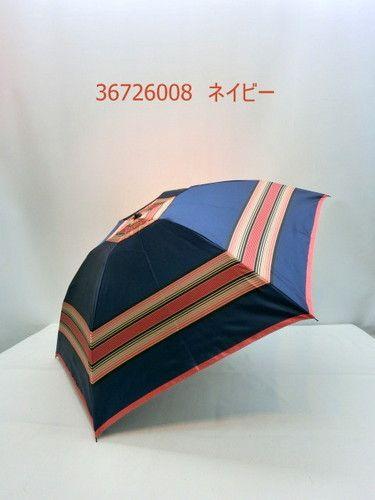 雨傘・折畳傘-婦人甲州産先染格子超軽量超短日本製丸ミニ折畳雨傘