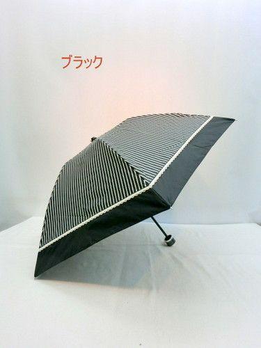 晴雨兼用・折畳傘−婦人UV加工・遮光99%ストライプ・クイックミニ晴雨兼用折り畳み傘