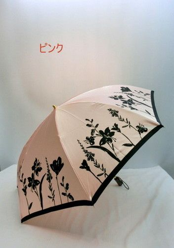雨傘・折畳傘−婦人ポリエステルサテン桔梗柄駒取軽量金骨日本製折り畳み雨傘