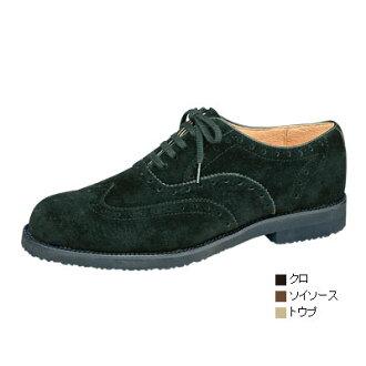 hasshupapi鞋人Hush Puppies/hasshupapimenzuorijinaru M-121FX