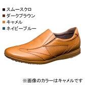 紳士靴 タウンシューズ Hush Puppies ハッシュパピー メンズ M,5744 【お取り寄せ】【楽ギフ_包装選択】【はこぽす対応商品】