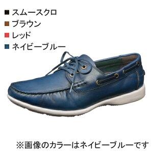 紳士靴タウンシューズHushPuppiesハッシュパピーメンズM-5745【お取り寄せ】【楽ギフ_包装選択】【はこぽす対応商品】