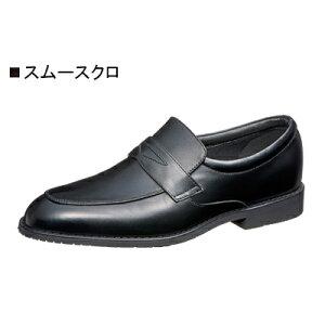 紳士靴ビジネスシューズHushPuppiesハッシュパピーメンズM-979【お取り寄せ】【楽ギフ_包装選択】【はこぽす対応商品】