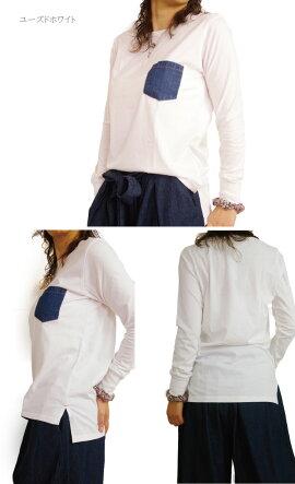 長袖TシャツロンTカットソーレディースコットンM/L/LL/3L/4L/白/ブルー/紺