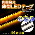 ����set����ή���¦��LED�ơ���/9mm18cm44LED/��2��