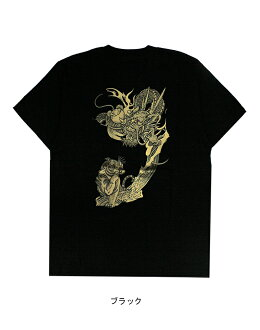 "A summer clothing sale! Push the ☆ sum handle of T-shirt ☆ gold leaf in old days in the brand ☆ old days when is famous for pine っちゃん wearing; ""two equally powerful people ""☆ black / black"""